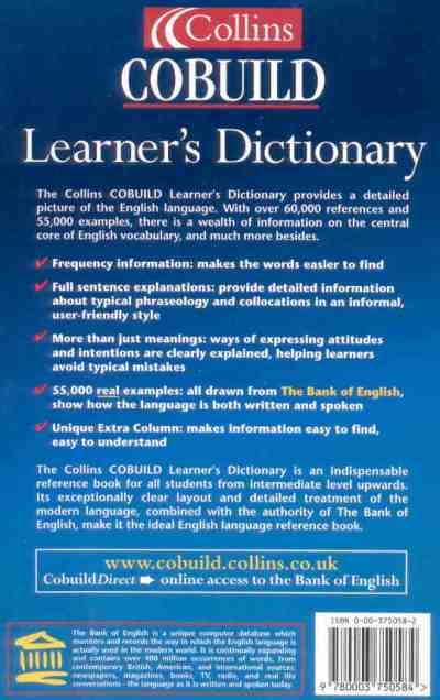 Back Definition Of Back By The Free Dictionary | collins cobuild concise learner s dictionary ...