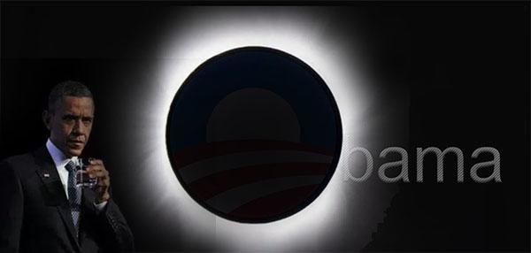 obama solar eclipse