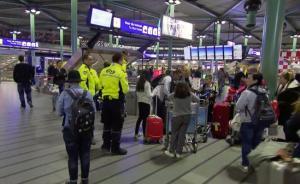amsterdam_aeropuerto