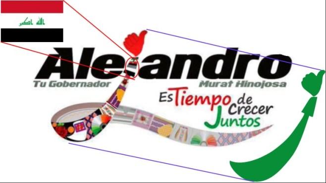 logo-alejandro-murat