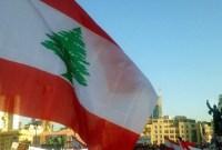Liban : Pour une IIIème République Libanaise
