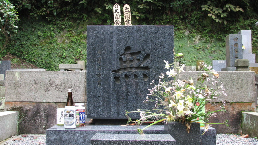 ozu_yasujiro__s_tomb_by_sossubway