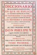 Diccionario de la Lengua Castellana, Dedicada a Felipe V