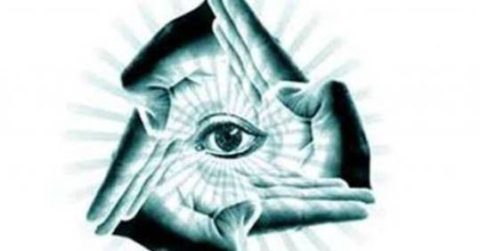proof-the-illuminati-exists-u1