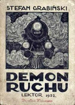 demon ruchu