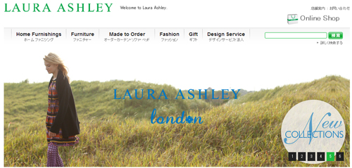 インテリア,雑貨,かわいい,お部屋作り,お店,Laura-Ashley