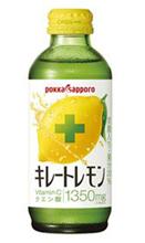 美白,効果的,食べ物,飲み物,ビタミンC,キレートレモン
