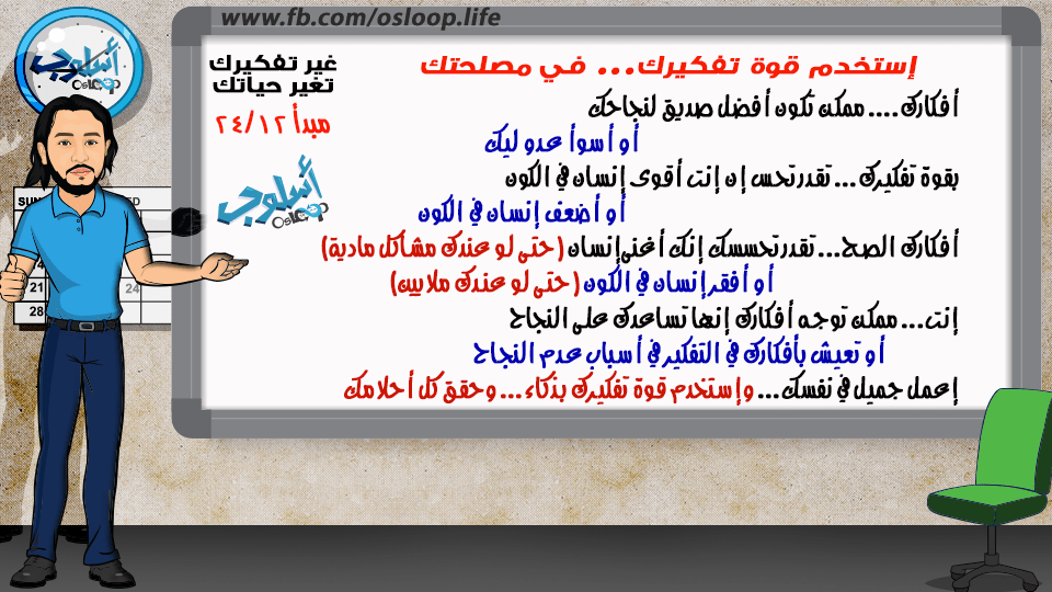 012_Card_2015_08_22