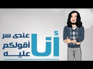 الدعاء – تجربة حقيقية مع الدعاء – برنامج فكرة من حلقة 5