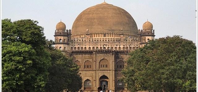 One Day Trip to Bijapur in Karnataka