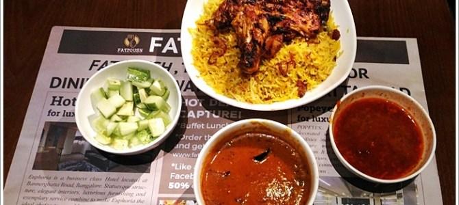 Fattoush ~ A multicuisine with Arabian Delicacies !!