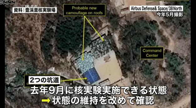 北朝鮮 核実験 準備