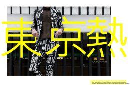 tokyo-fever-001