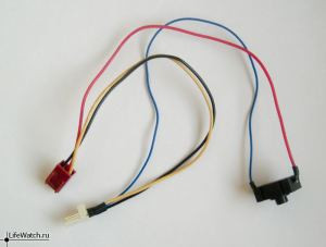 Удлинитель провода вентилятора с выключателем