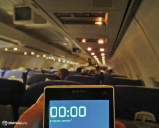Встреча нового года на борту самолета!