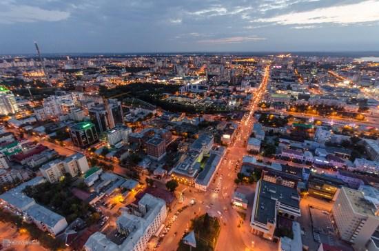 Ekaterinburg aerial view