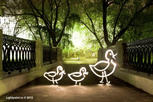 Lightpaint (фризлайт) - a family of ducks