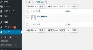 011_ユーザ設定