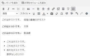 023_ビジュアル例