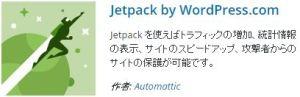 051_Jetpack