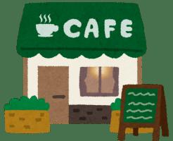 リリーのライダーズカフェ カフェ開店