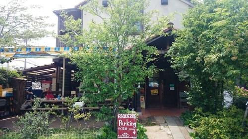 リリーのライダーズカフェ エスケール ハンバーガー 西宮
