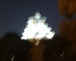 リリーのライダーズカフェ 大阪城
