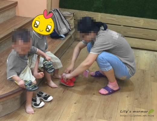 kindergartenreview