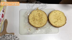 米粉ケーキ完成.mp4_000152026