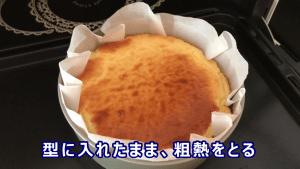 ベイクドチーズケーキ.mp4_000143518