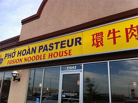 Review: Pho Hoan Pasteur