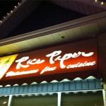 Rice Paper Vietnamese Fine Cuisine at 10080 178 Street.