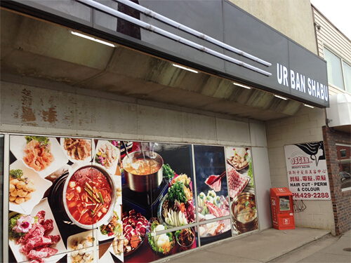 Review: Urban Shabu