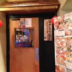 Kenko Japanese Restaurant at 9543 42 Avenue.