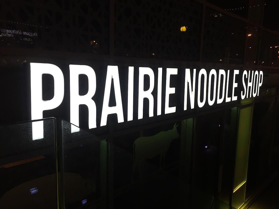 Review: Prairie Noodle Shop (Ramen!)