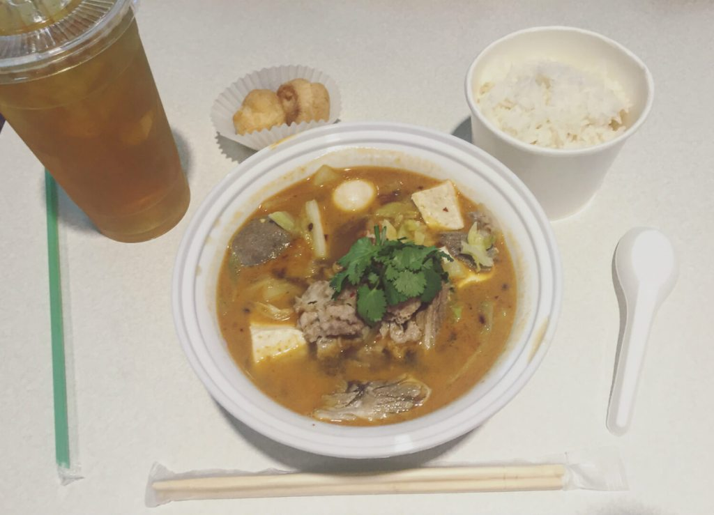 Aberdeen Food Court Lunch - Tofu Hot Pot