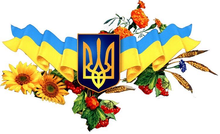 історія української мови
