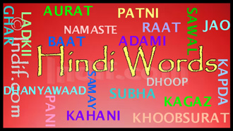 Hindi Classes in Coimbatore: Best Spoken Hindi Classes