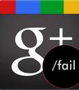 Google-Plus-fail