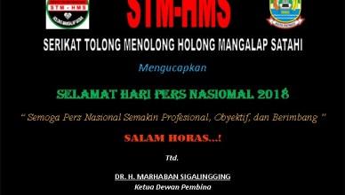 HPN STM - HMS