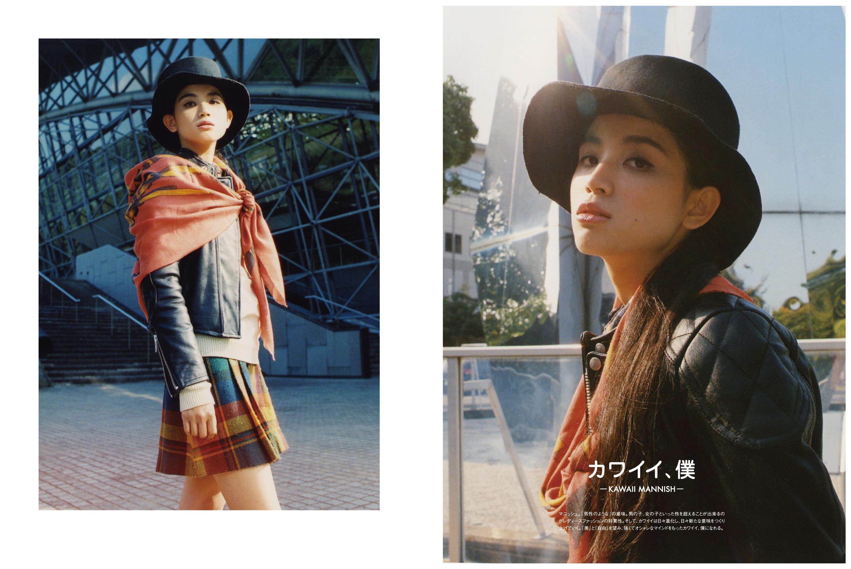 09_kawaii_01