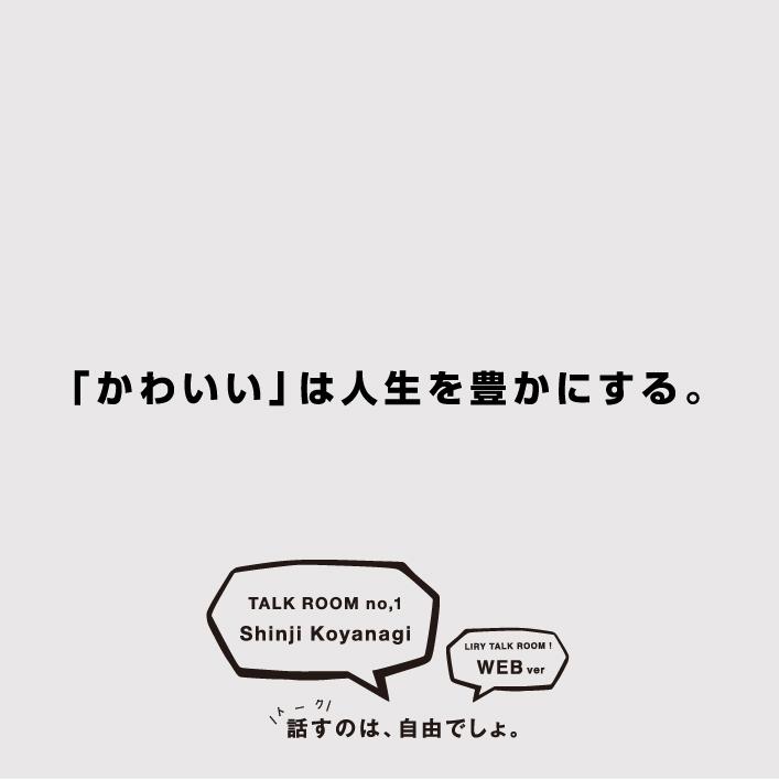 tobira_sq_s_1i-01