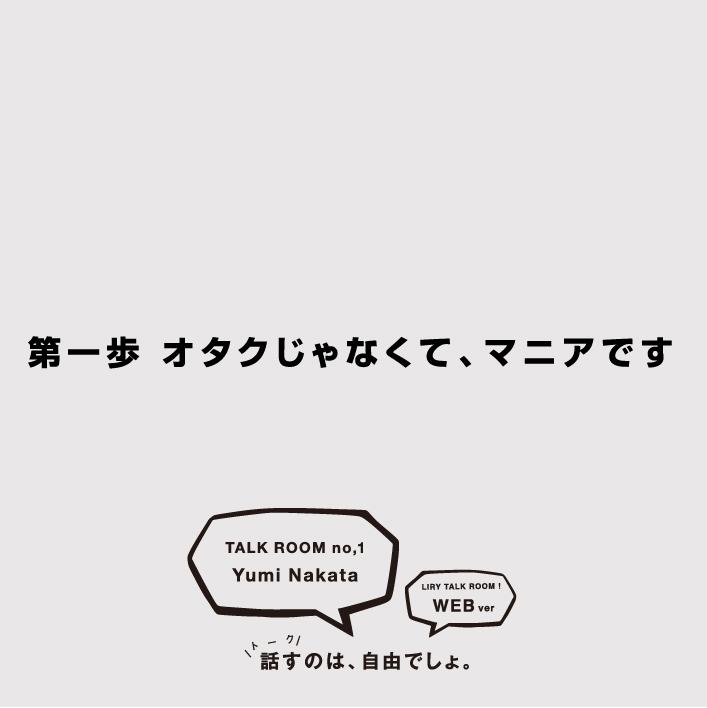 tobira_sq_y_1-01