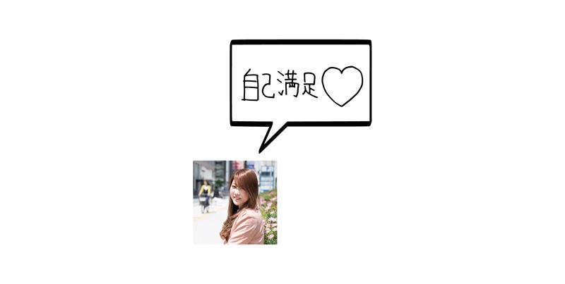 2_me-01