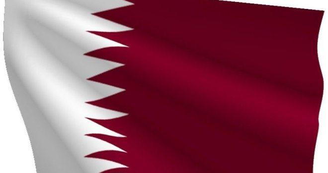qatar nationa flag