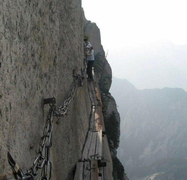 Huashan Plank Journey