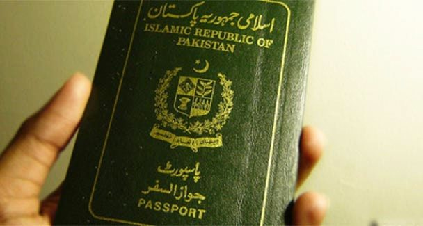 pakistani_passport