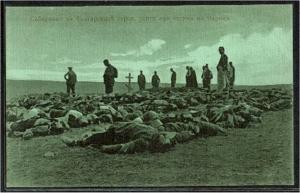 Ac.Balkanwar