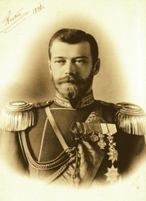 435Px-Tsar Nicholas Ii -1898.Jpg