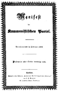 200Px-Communist-Manifesto
